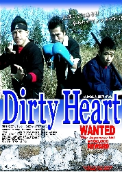 Dirty Heart
